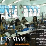 Made In Siam